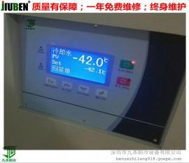 零下�40℃度工�I冷��C(制�研磨超低�乩��C�M)