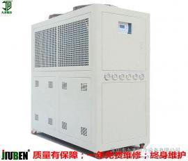 冷水降温机(箱型工业冷水机组)