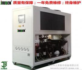新能源电池测试冷水机,纯水自动恒温工业制冷机