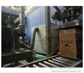 粉末制冷机(300kg磨粉机用冷风机)
