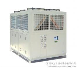 九本牌JBA-140LC工业制冷机组(不锈钢箱式制冷机)