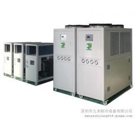 反应釜水循环冷却机(零下50度冷冻液循环冷却系统)