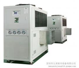 密炼机冷却用低温冷水机(工业冷冻水降温设备)