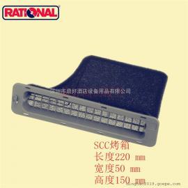 原厂乐信烤箱配件 RATIONAL SCC万能蒸烤箱 滤波器 空气过滤网