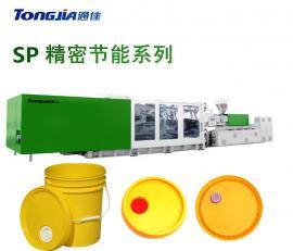 涂料桶生产设备/生产机器/生产机械/注塑机