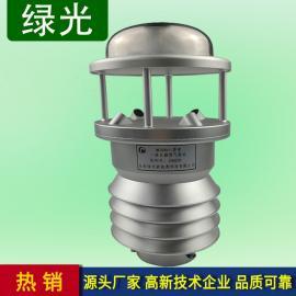 微型气象站 绿光MC600超声波六要素一体式小型气象站