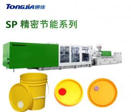 润滑油桶生产设备/生产机器/生产机械/注塑机