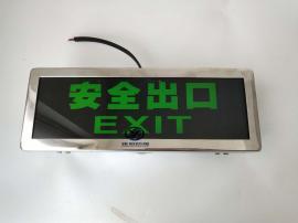 LED防爆标志灯 BZD310消防应急标志灯指示牌