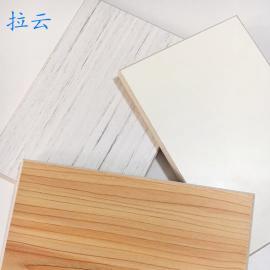 拉云耐火洁净防火板/定制墙面木纹转印板