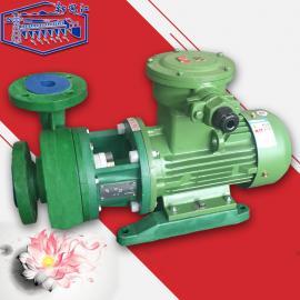 新安江工业耐腐蚀聚丙烯卧式FP塑料离心泵