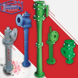 新安江RPP水喷射真空泵 蒸汽大气水喷射泵