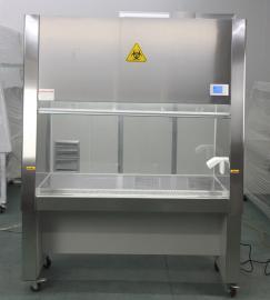 智净BHC-1300A2实验室二级生物安全柜子