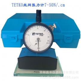 特价钢网张力测试仪,精密网版张力计7-50N/cm大量现货