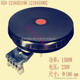进口EGO 1218453196/1218453002电炉盘 MARENO/MKN 圆形电炉盘