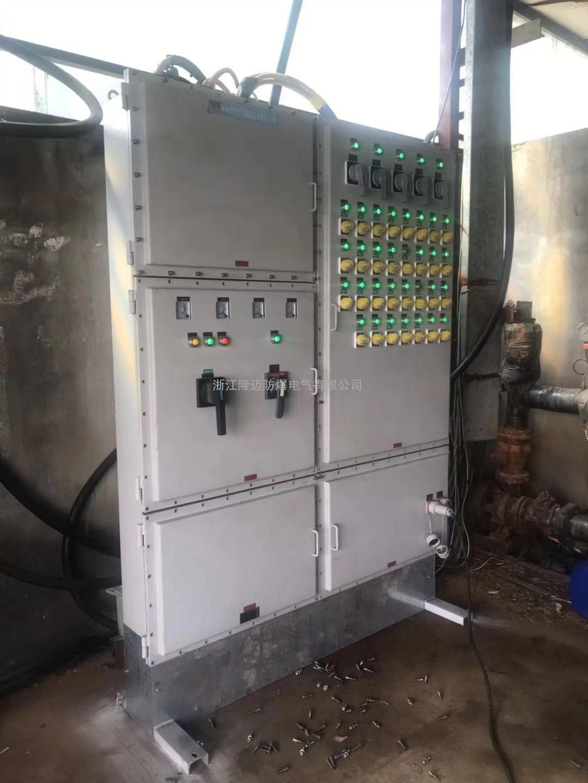 铸铁焊接防爆配电箱