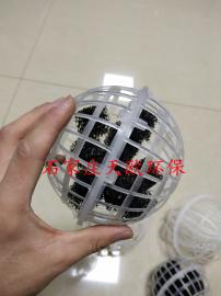 悬浮球填料 污水处理填料