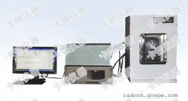 SH/T0716润滑脂抗微动磨损试验机