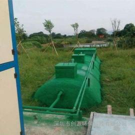 医院医疗MBR污水处理设备300吨一体化装置