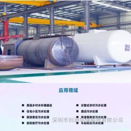 MBR污水处理设备 一体化装置 MBR膜生物反应器