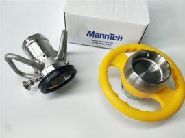 MannTek曼太柯DDC型干式快速接头 瑞典进口干式快速接头