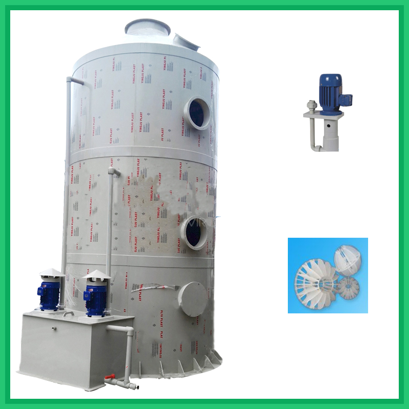 喷淋塔PP旋流塔PP喷淋塔除尘设备湿式除尘器喷淋洗涤设备