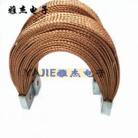易弯曲紫铜编织带软连接