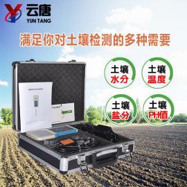 土壤水分温度检测仪土壤水分温度速测仪土壤水分温度分析仪