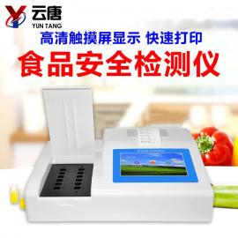 食品快检设备食品快检仪器食品快检分析仪食品快检设备现货