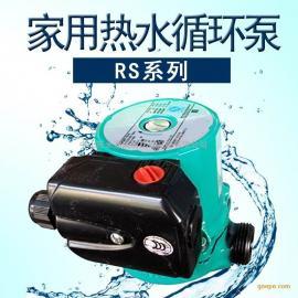 屏蔽泵RS25/8壁挂炉暖气片热水循环泵