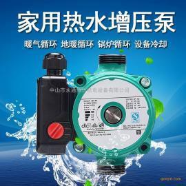 锅炉热水循环泵RS25/6一寸屏蔽泵