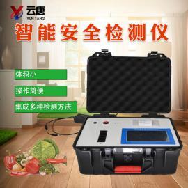 胶体金检测仪设备胶体金分析仪智能胶体金检测仪