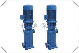 CDL多级离心泵 消防稳压泵 多级清水泵 立式高扬程增压多级泵