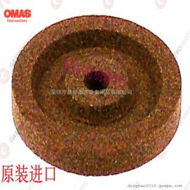 原装意大利 OMAS 商用斜刀切片机配件 250肉类切片机刀片磨石