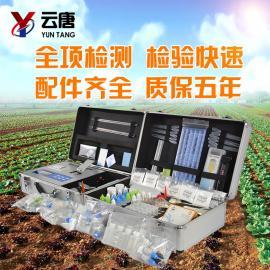 云唐YT-TRD科研级土壤肥料养分检测仪