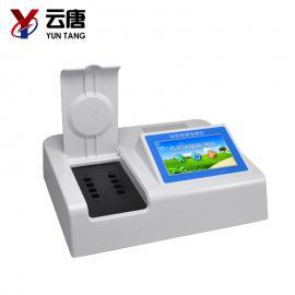 云唐YT-NYO8农药残留检测仪农药残留速测仪农药残留分析仪