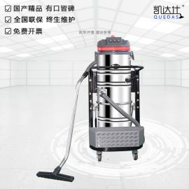 凯达仕(QUEDAS) 喷塑车间喷塑粉尘收集用吸尘器上下桶分离式工厂用吸尘机 YC-3610P