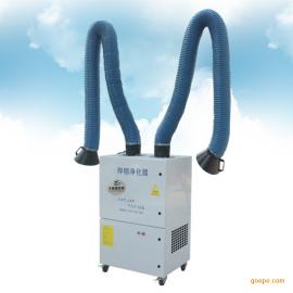焊烟烟尘净化器移动式单臂双臂烟尘除尘器吸尘器