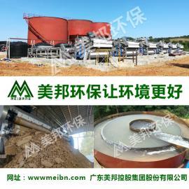 球磨机制砂泥浆脱水设备,泥浆压干机,河沙泥浆脱水设备