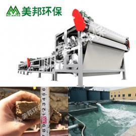 带式污泥脱水机,带式污泥浓缩压滤脱水机,美邦环保带式压滤机