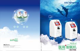 3-5L家用医用高浓度制氧机制分子筛制氧机氧气机