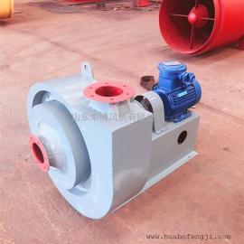 氨气输送防爆风机/氨气输送高压风机