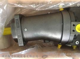 A7V117LV1RPF00 A7V117LV1LPF00�量柱塞泵