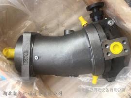 A7V117LV2.0RPF00 YFA7V117LV2.0RPFOO液压柱塞泵