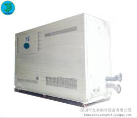 钛管直冷式电镀制冷机(30HP柜式冷水机组)