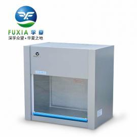 桌上式水平送风洁净工作台HD-850|QS认证洁净工作台