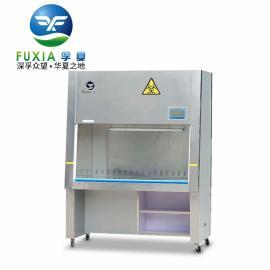 二级生物安全柜BSC-1000IIB2|全排风生物安全柜