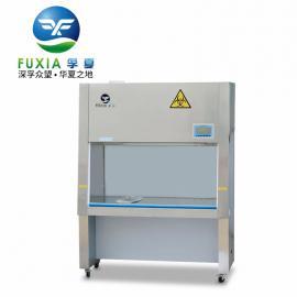 半排风生物安全柜BSC-1600IIA2