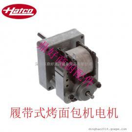 原厂美国赫高多士炉配件Hatco TM/ TQ系列履带式烤面包机电机
