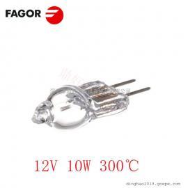 原装法格万能蒸烤箱配件维修 FAGOR 烤箱内箱卤素灯泡 12V 10W