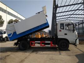 8吨粪污运输车-全封闭10吨禽畜粪污自卸车